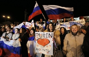 Crimea to join Russia
