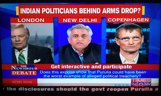 purulia-arms-drop